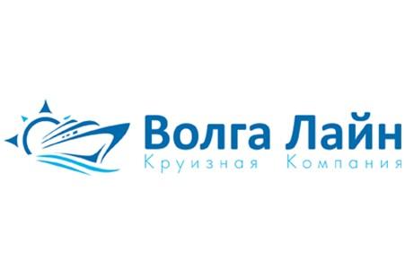 Круизная компания «Волга-Лайн»